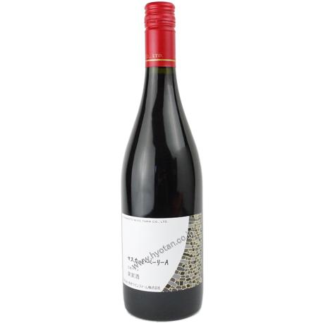 デイリーな赤ワイン(新ラベル)