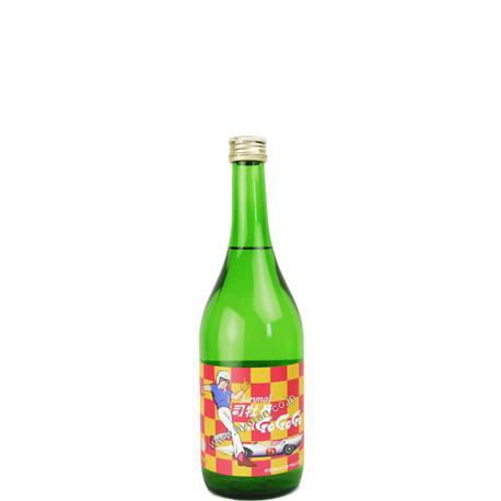 司牡丹・マッハGoGoGo 720ml