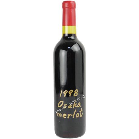 1998年醸造のメルローは風格ある余韻