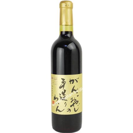 アニヴァーサリーワイン赤