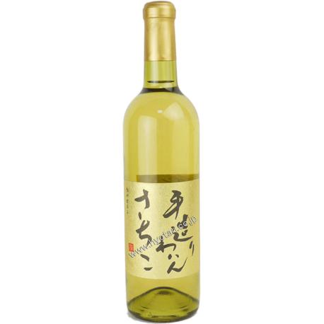 プレミアムハイクラスワイン(白)