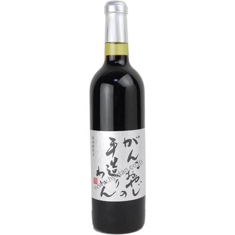 スペシャルハイクラスワイン(赤)