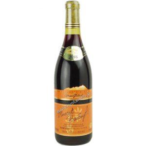 高畠ワイン 亜硫酸無添加 マスカットベリーA720ml
