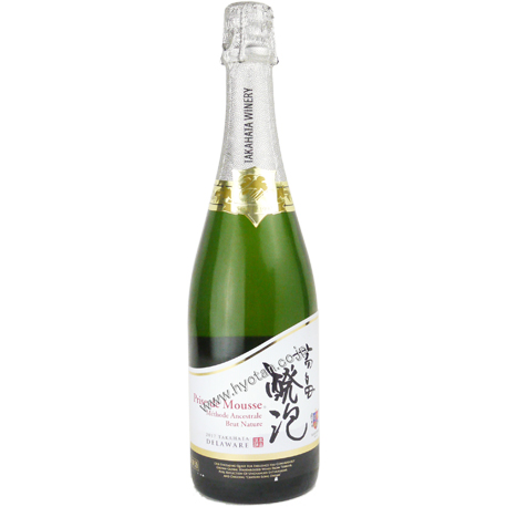 高畠 醗泡(happou)  プリデムース デラウェア750ml