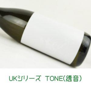 梅乃宿 UK-TONE(透音) 純米吟醸 ロゴ