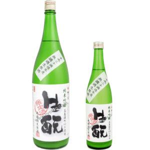 梅乃宿 生モト(キモト)直汲み 高島雄町 純米吟醸 無濾過生原酒