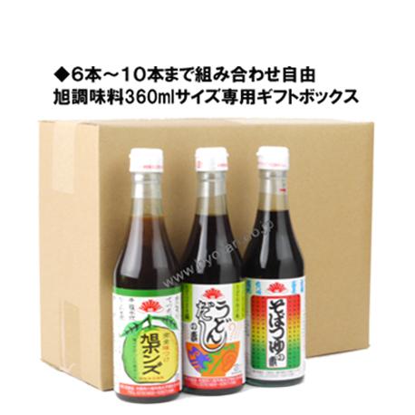 大阪を代表する調味料