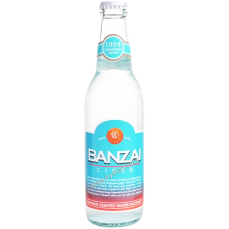 明治に長崎で愛飲された飲料の復刻版
