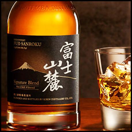 キリンウイスキー 富士山麓 Signature Blend