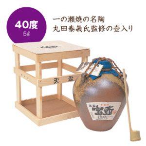 天盃 宝壷 40度 5L(5,000ml)