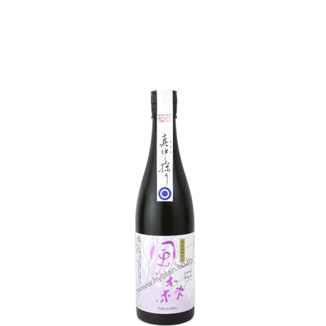 2018BY 風の森 愛山50 純米大吟醸 真中採り
