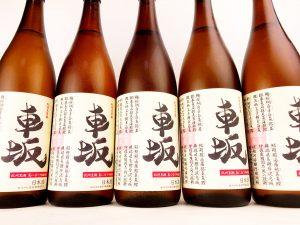車坂 魚に合う吟醸酒(生貯蔵酒) 28BY