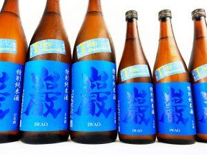 巖(いわお)特別純米酒 TND(Takai Neo Discovery) 本生