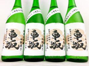 車坂 純米大吟醸 四割磨き 袋吊り斗瓶取り 一つ火原酒 29BY 1800ml