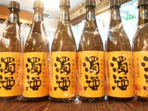 金鼓 伝承水もと仕込み 濁酒 生 (秋冬バージョン)密栓タイプ 30BY