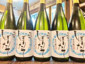 2018年(平成30酒造年度)大阪・堺の御酒 千利休 しぼりたて 純米吟醸生酒