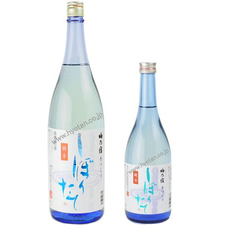 梅乃宿の第一号新酒