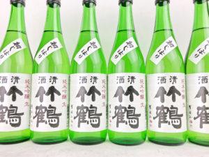 清酒 竹鶴 30BY 初しぼり 純米吟醸生酒 バナー