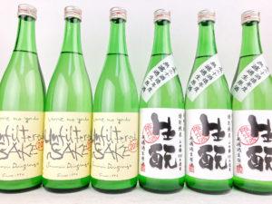 梅乃宿 季節限定酒 バナー