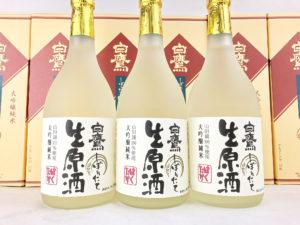 白鷹(はくたか) 大吟醸純米 山田錦 しぼりたて生原酒720ml バナー