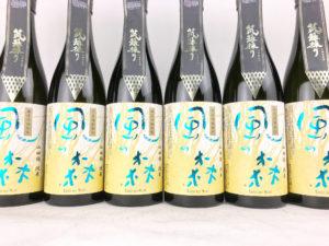 2018BY 風の森 笊籬採り 山田錦80 純米酒 720ml バナー