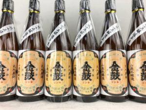 金鼓 山廃本醸造 火入原酒(15BY)