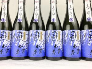 2018BY 風の森 雄町60 純米吟醸 真中採り バナー
