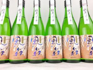 2018BY 風の森 雄町80 純米酒720ml バナー