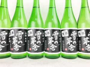 30BY 雪の茅舎(ゆきのぼうしゃ) 山廃純米 生酒 バナー