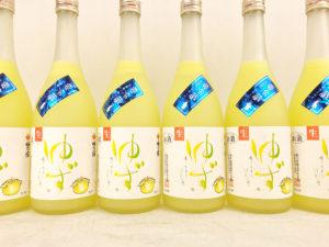 2019 梅乃宿 クールゆず酒 720ml バナー
