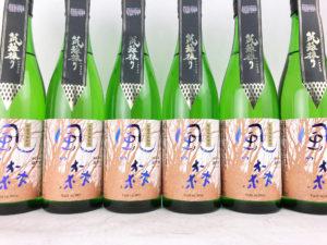 2018BY 風の森 笊籬採り(いかきとり)雄町80 純米酒 720ml