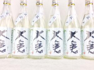 30BY 大倉 山廃特別純米辛口 オオセト55% 直汲み無濾過生原酒 バナー