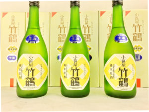 小笹屋 竹鶴 30BY 大和雄町 純米生原酒