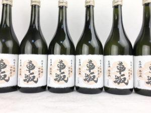 車坂 純米大吟醸 四割磨き(出品酒)生原酒 バナー