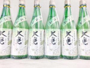 大倉 山廃特別純米 麹四段 直汲み無濾過生原酒(ひとごこち70%)バナー