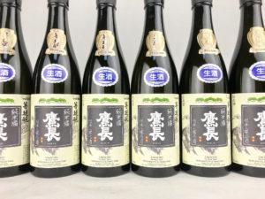 2019 鷹長 菩提元 純米酒(生)720ml バナー
