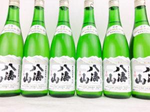 2019 八海山 特別純米原酒 バナー