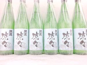 30BY 開運 涼々(りょうりょう) 純米酒