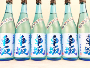 30BY 車坂 涼(りょう)の純米酒(生貯蔵酒)バナー