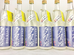 多賀治(たかじ) 純米吟醸山田錦 にごり生原酒 2018BY 720ml