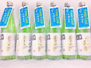 30BY 雪の茅舎 山田穂 生酒 バナー