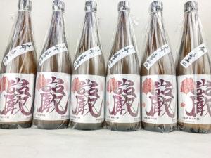 30BY 巖(いわお) 純米吟醸 SUB ROZA バナー