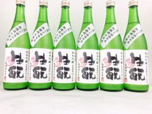 梅乃宿 平成30酒造年度 生もと(キモト)直汲み 高島雄町 純米吟醸 無濾過生原酒 バナー