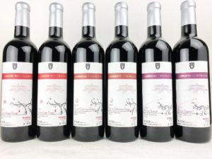 2019年7月発売 朝日町ワイン 限定赤ワイン3種のご案内 バナー