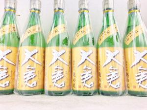 30BY 大倉 特別純米 亀の尾70% あらばしり バナー