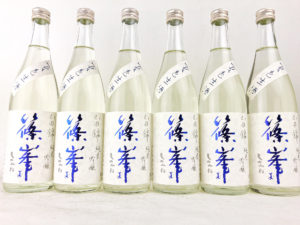篠峯 純米吟醸 山田錦 夏色生酒 バナー