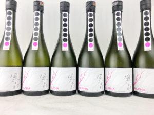 2018BY番外編 風の森 ALPHA TYPE5 「燗SAKEの探求」ver.3.5生酒 720ml バナー