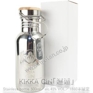 橘花 KIKKA GIN「邂逅」 Stainless bottle 500ml