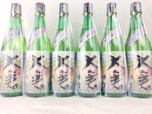 大倉 山廃特別純米(神力60%)直汲み 30BY バナー