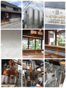 油長酒造株式会社大和蒸留所